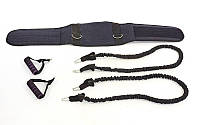 Поводок-амортизатор с рукоятками для силовых тренировок С-4109
