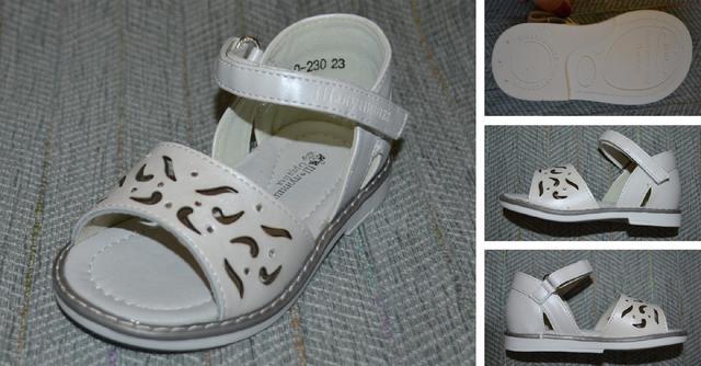Белые ортопедические санадалики Шалунишка 100-230 фото