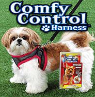 Поводок-упряжка для выгуливания маленьких собачек (Comfy Control For Small Dogs Harness) Код:19244892