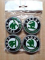 Колпачки, заглушки на диски Skoda Шкода 56мм / 52 мм  C8075K56 (6U0 601 151 L)