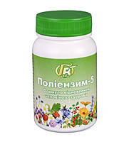 Полиэнзим-5 -140г- формула восстановления мужского здоровья - Грин-Виза