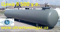 Емкость подземная для сжиженног газа 19м.куб. резервуар LPG