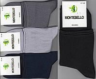 Носки мужские без резинки демисезонные бамбук Montebello, ароматизированные, средние, ассорти, 1598