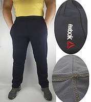 Штаны спортивные трикотажные Reebok - большой размер