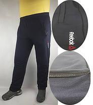 Штаны спортивные трикотажные Reebok - большой размер, фото 2