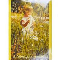 Альбом для акварели А3 10 листов, 200 г/м² «Коленкор» А013
