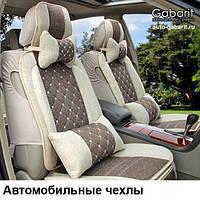 Автомобильные чехлы на сидения
