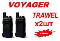 Voyager Travel -  рации  2шт ( Zastone ZT-X6)