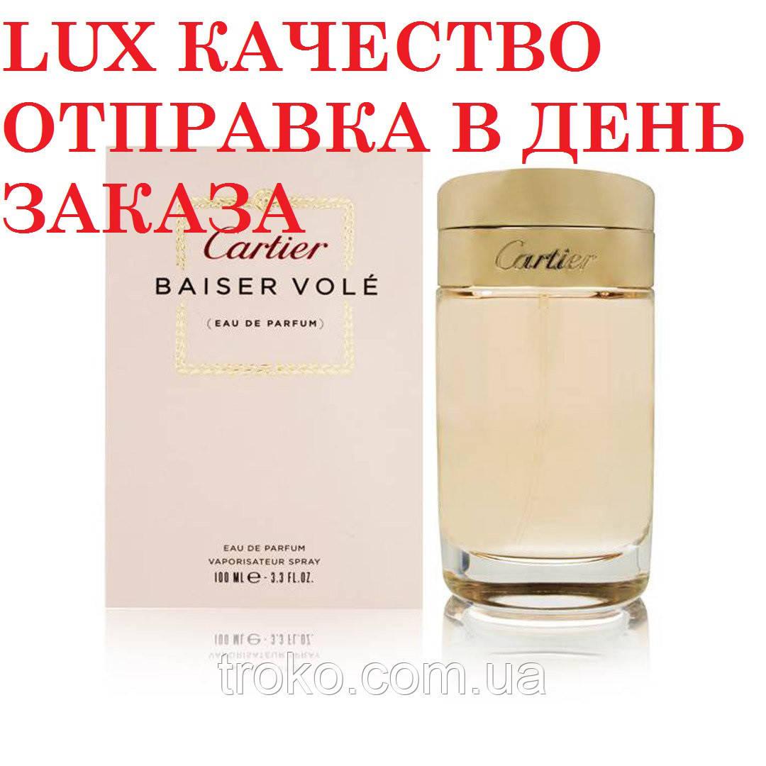 Туалетная вода для женщин Cartier Baiser Vole 100 мл