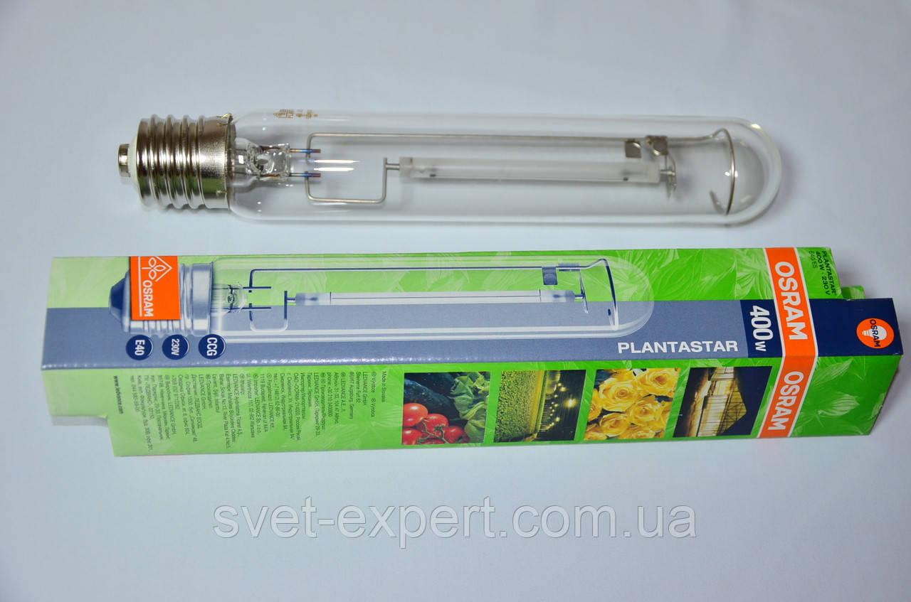 Osram Plantastar 400W E40 натриевая лампа для теплиц