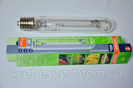 Osram Plantastar 400W E40 натриевая лампа для теплиц, фото 2