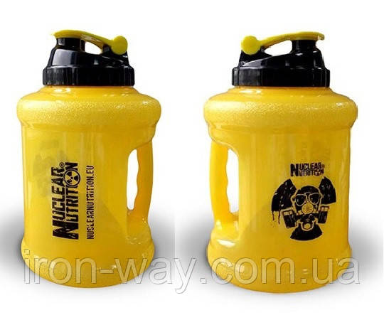 Fitness Authority Nuclear Gallon Hydrator - 2200ml Yellow