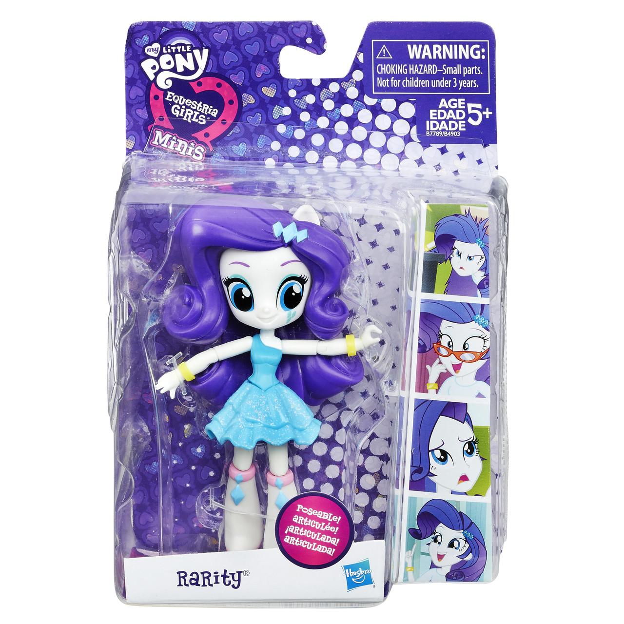 Кукла My Little Pony Equestria Girls Rarity Шарнирная мини-кукла Эквестрии Рарити
