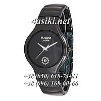Часы Rado Jubile Crystals Black-Black-Silver