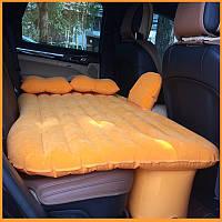 Автомобильный матрас, оранжевый