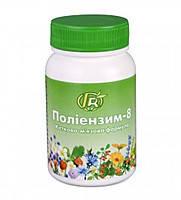 Полиэнзим-8 -140г -костно-мышечная формула - Грин-Виза