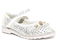 """Туфли """"EeBb"""" №D 65 white (р.26-31).Оптом."""