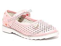 """Туфли """"EeBb"""" №D 66 pink (р.26-31).Оптом."""