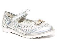 """Туфли """"EeBb"""" №D 68 silver (р.26-31).Оптом."""