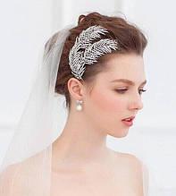 Диадема для волос свадебная Перо