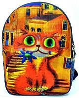 Джинсовый Рюкзак Рыжик с цветочком, фото 1