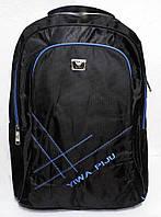 Рюкзак школьный из плотной ткани. № 5550. Черный.