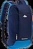 Рюкзаки QUECHUA Arpenaz 10  синий