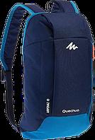 Рюкзаки QUECHUA Arpenaz 10  синий, фото 1