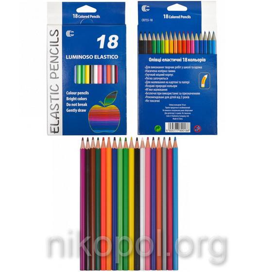 """Набор цветных карандашей Luminoso Elastico """"С"""", 18 цветов"""