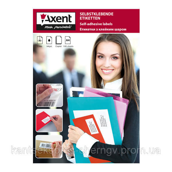Самоклеючі етикетки Axent 2470-A А4,100 аркушів, універсальні - 65 штук на аркуші, закруглені краї