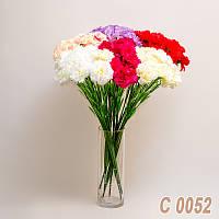 Гвоздика штучная (20 шт./ уп.) Искусственные цветы