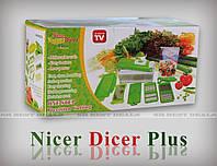 Овощерезка Nicer Dicer Plus (Найсер Дайсер Плюс)