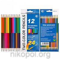 "Набор цветных карандашей ""Two-color"" ""С"", 24 цвета"
