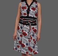 Женский летний сарафан-платье хлопковый широкая бретелька трикотажный Украина
