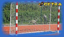 """Капроновая сетка для мини-футбола, гандбола """"Старт- 0,6"""" (Ø шнура - 1,7 мм) Лучшее предложение!"""