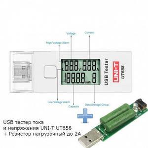 Комплект USB тестер струму і напруги UNIT UT658 для перевірки зарядок/Power Bank + навантажувальний резистор до 2А