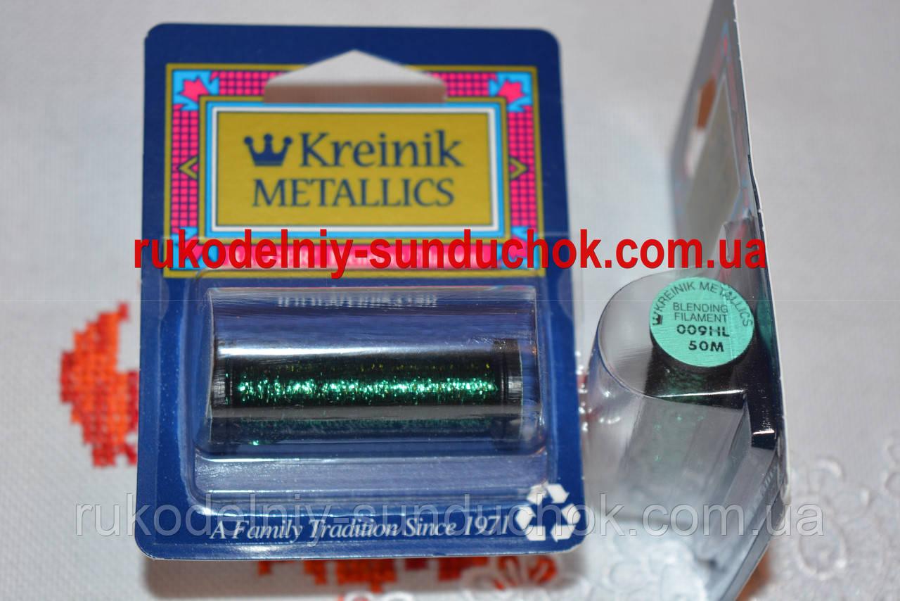 Kreinik BF 009HL (blending filament)