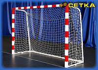 """Сетка для мини-футбола,(футзальная), гандбола """"Старт-1"""" (Ø шнура - 3 мм)!!! Лучшее соотношение Цена-Качество!"""