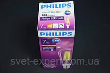 LEDClassic 7-70W ST64 E27 WW CL D APR Philips светодиодная диммируемая, фото 2