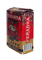 Кофе Ferarra 250 г. (молотый)