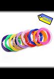 Пластиковая нить для Ручек 3d PEN-2, Заправки для 3D ручек filament, фото 3