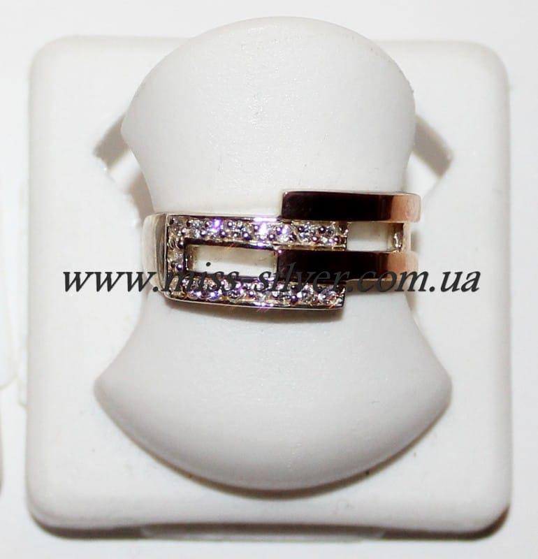 Кольцо Зоя