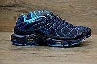 Мужские кроссовки Nike Air Max Tn+ Dark Blue. Топ качество! Живое фото (Реплика ААА+)
