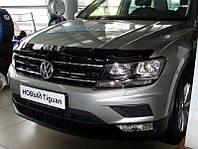 Дефлектор капота (мухобойка) Volkswagen TIGUAN 2016- Код:566157272