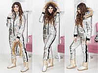 Горнолыжный женский костюм серебро Большого размера