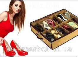 Органайзер Shoes Under для Хранения Обуви