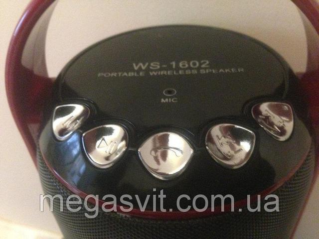 Колонка беспроводная портативная WS-1602