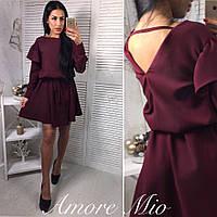 Платье с оборками на рукавах и расклешенной юбкой 133950