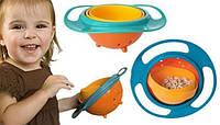 Детская тарелка-непроливайка Universal Gyro Bowl, тарелка не проливайка для детей