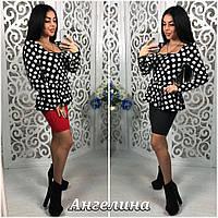 Женский юбочный костюм в горошек 450265